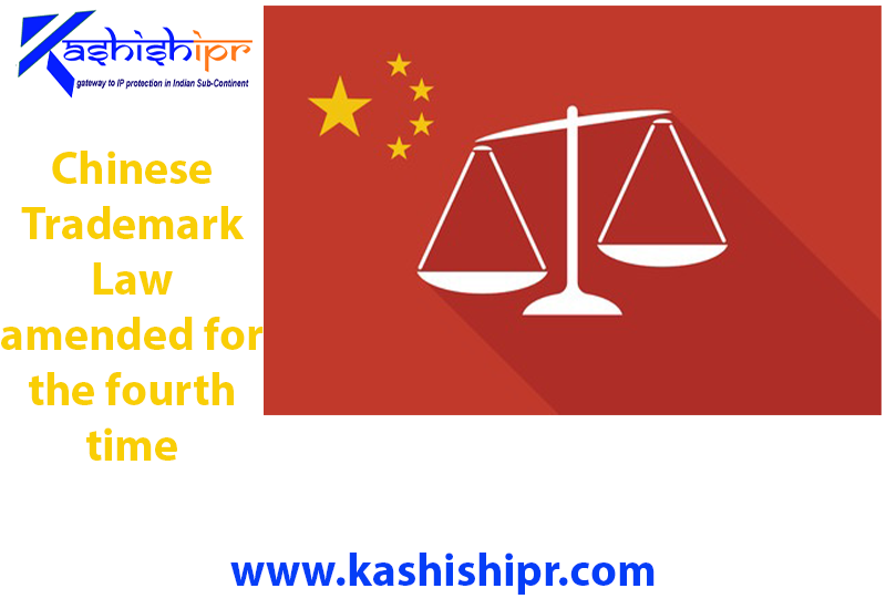 Chinese Trademark Law amended for the fourth time